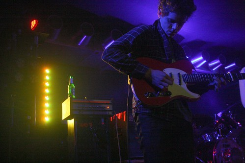the pains of being pure at heart at bi nuu