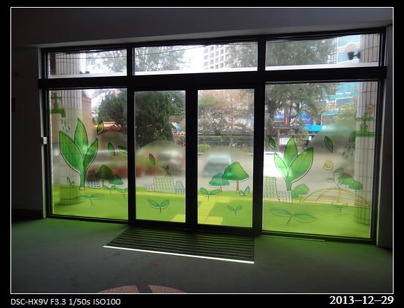 20131229_Door