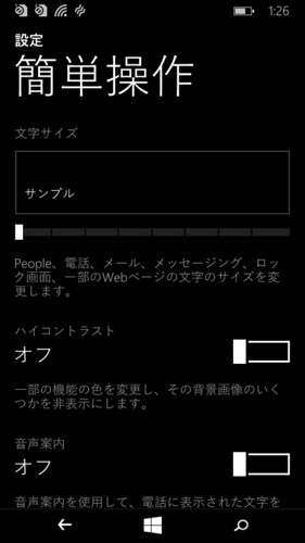 wp_ss_20150214_0032