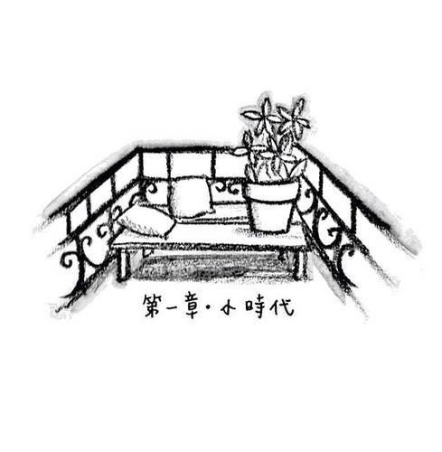 香港獨立媒體   『撲火』 第一章 - 小時代   中國數字時代