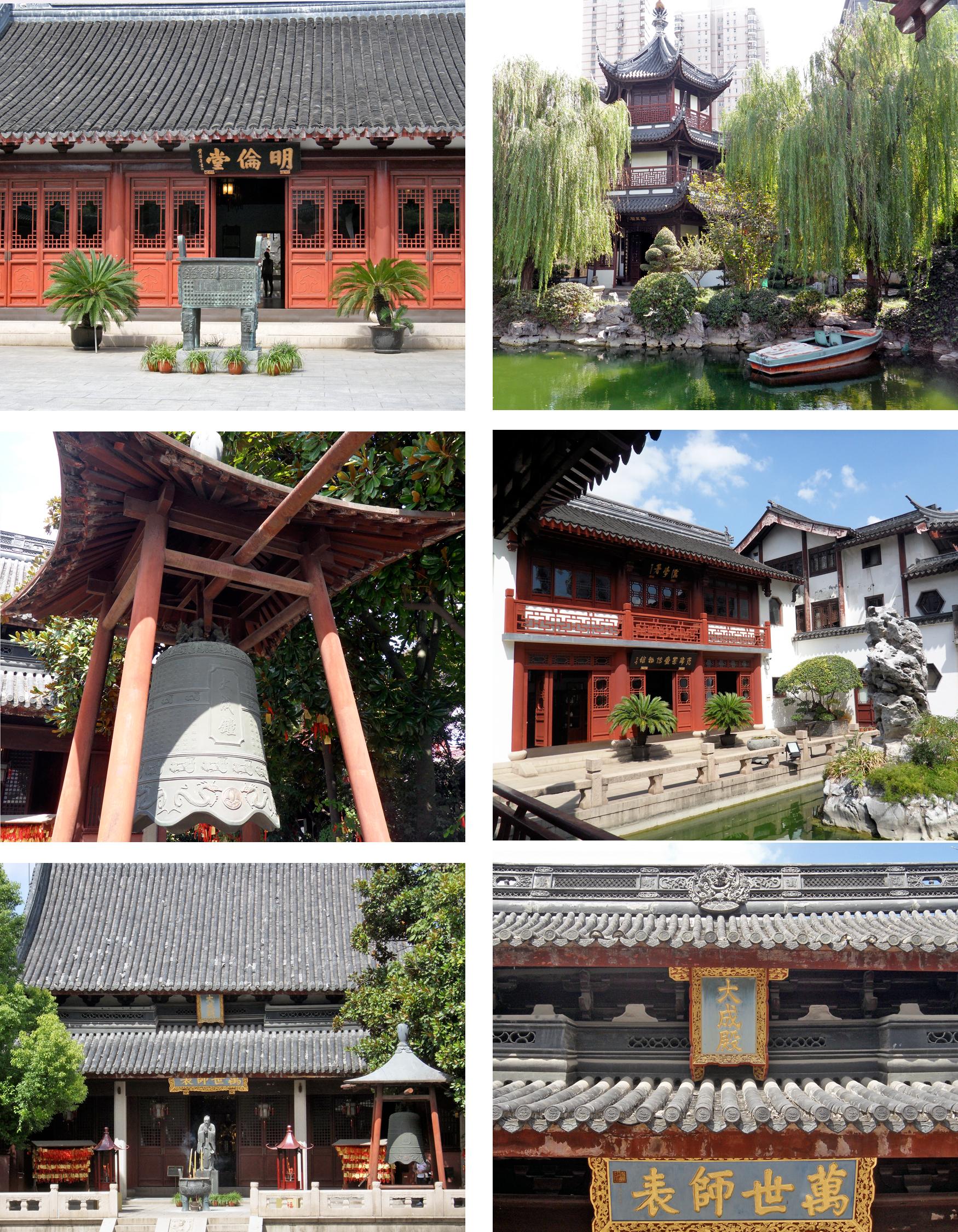 shanghai-confucius-temple