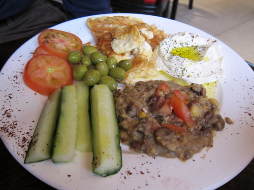 Lebanese Breakfast