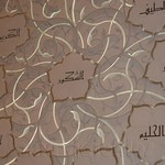 Abu Dhabi di?a 1 Mezquita 10