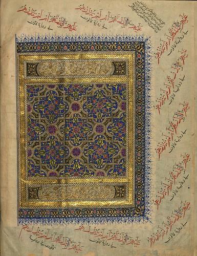 013-Fol 7b-W.563, EL CORÁN- Siglo XV--The Digital Walters