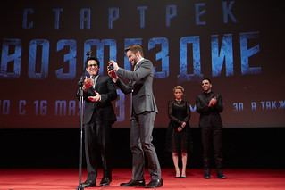 Star Trek Into Darkness - Moscow Premiere