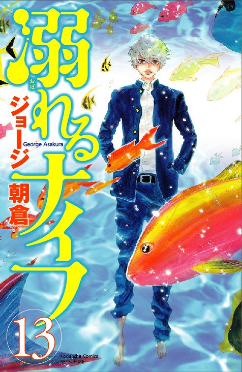 news_large_cover11