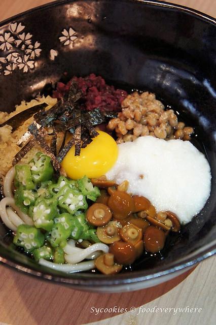 yuu-jo-neba2 cold udon
