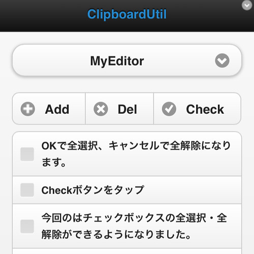 ClipboardUtil(HTML)