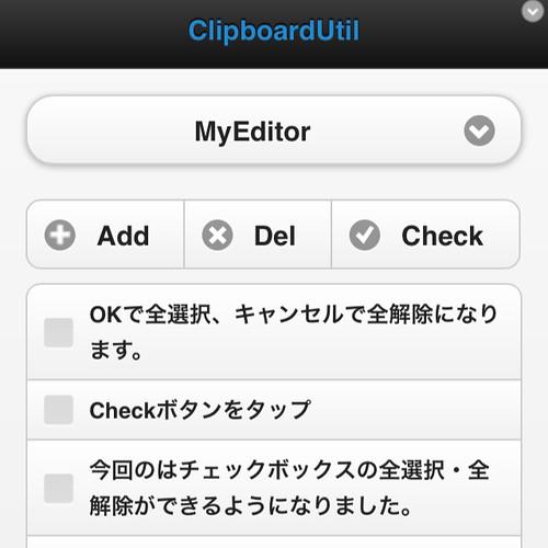 ClipboardUtil(HTML)