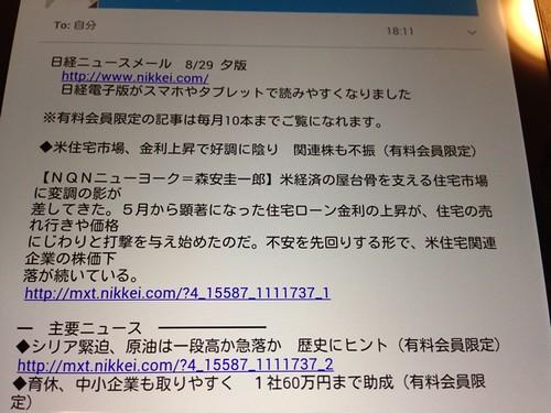 IMG_2861
