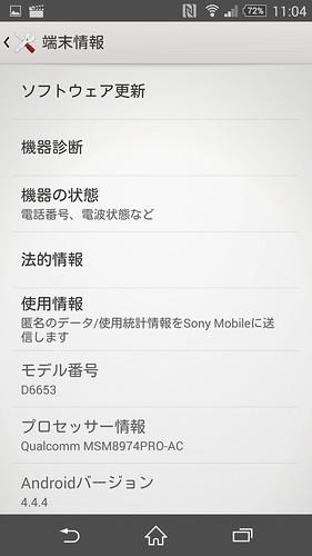 Screenshot_2014-11-01-23-04-37