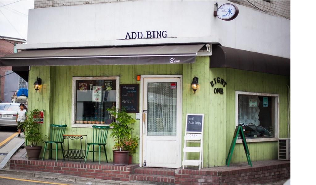 Oreo Bingsu 006 Seoul State of Mind