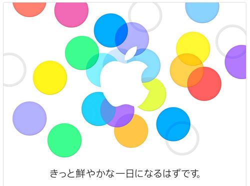 Apple-Event-JP