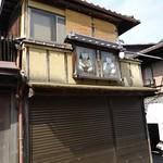 Carmina Japo?n, Kyoto 11