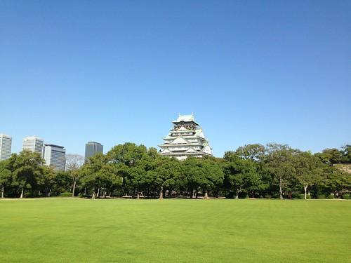 Osaka Castle Park - Nishionmaru Garden