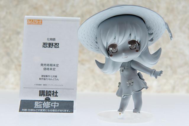 Nendoroid Ooshino Shinobu