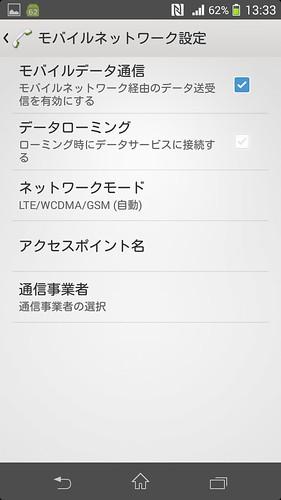 Screenshot_2014-03-21-13-33-38