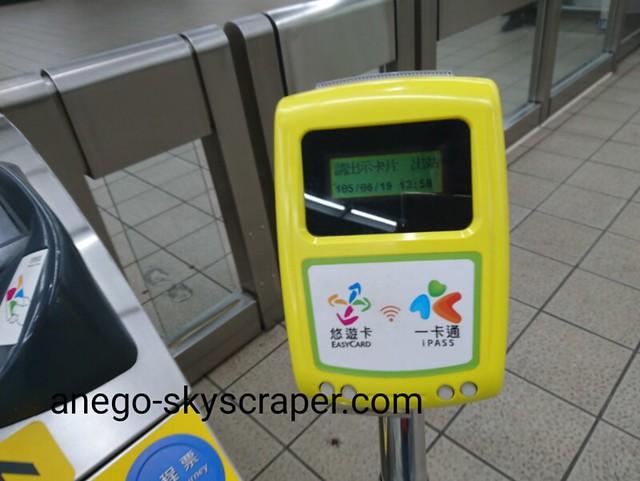 台北MRTでiPass使った