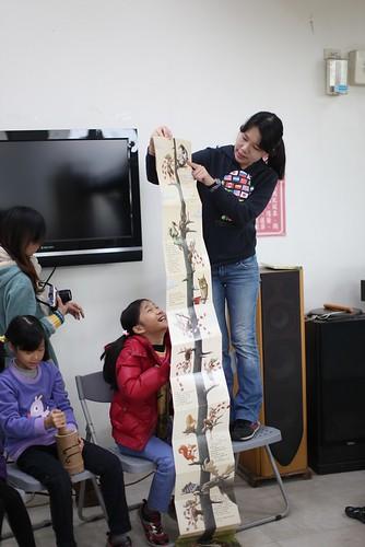【村裡的孩子11】《向上爬/向下爬》。竹子風鈴