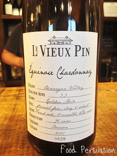 Equinox Chardonnay