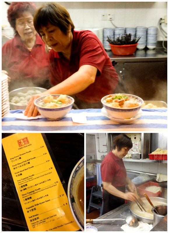 HK Wonton Noodles Collage.jpg