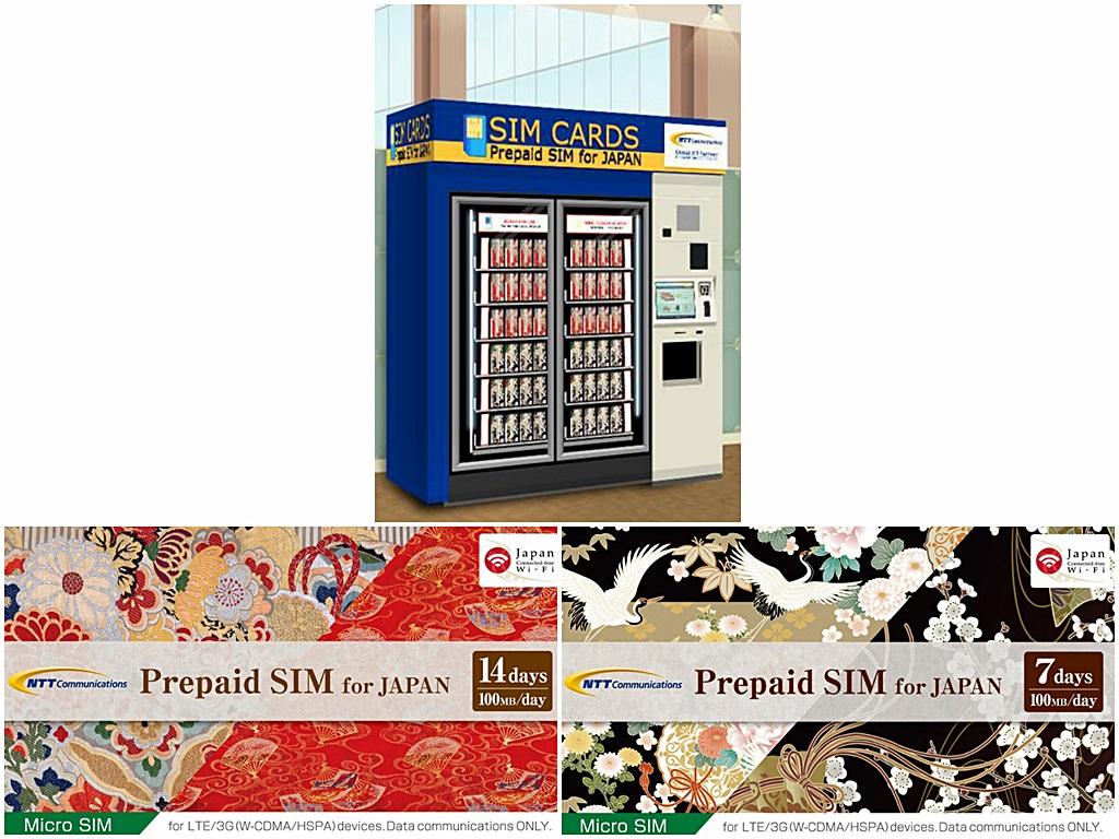 NTT Prepaid SIM Vending Machines