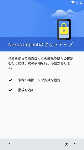 Screenshot_20160602-005312