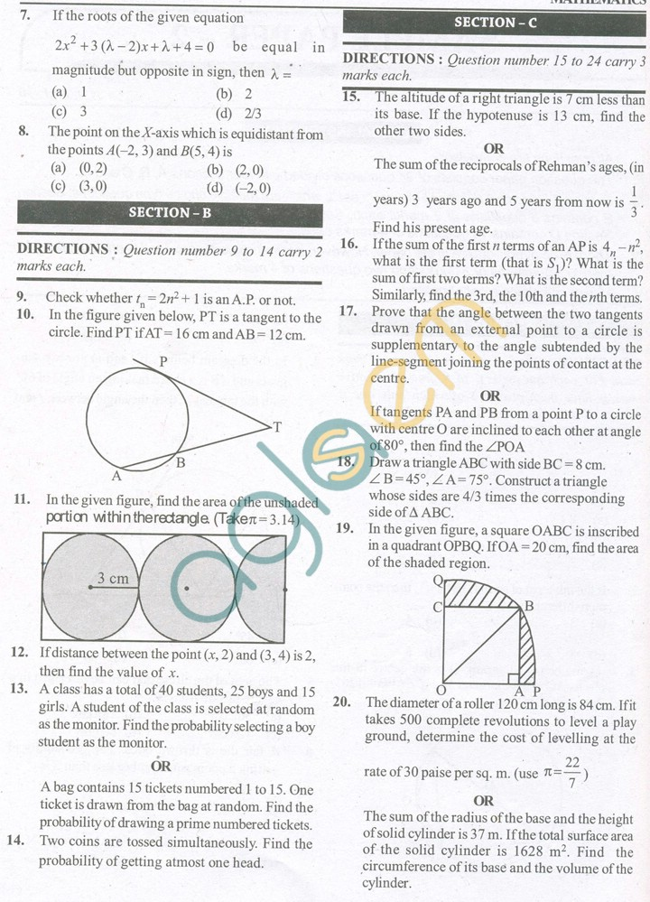 Solved Sample Papers For Class 10 Cbse Sa2 Maths 2015