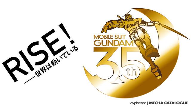Gundam 35th Anniversary Kicks Off!