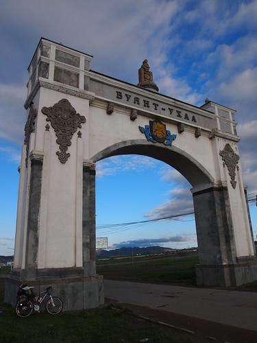 Airport exit in Ulan Bator - Mongolia