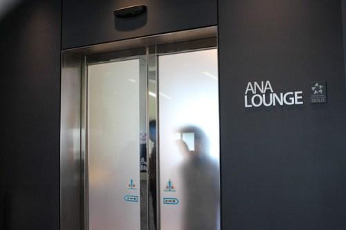 那覇空港ANA LOUNGEの入り口