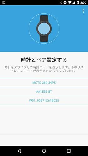 Screenshot_20160616-020039