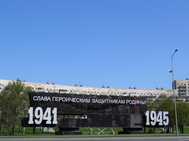 Piskaryovskoye Memorial Cemetery (2/6)