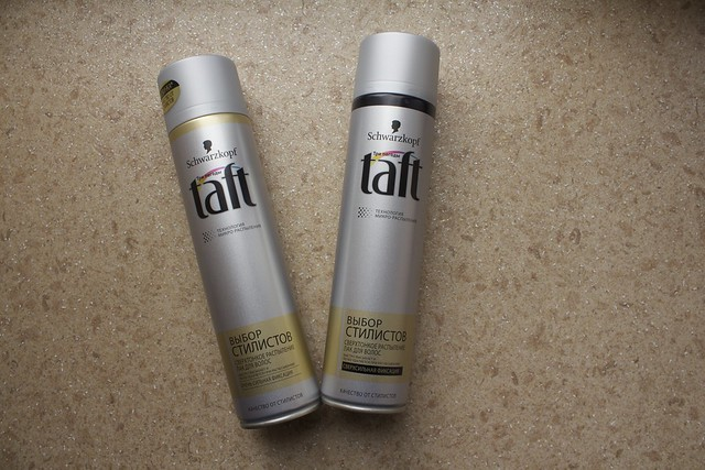Taft Styling Laque