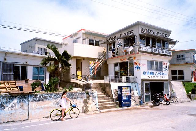 單車遊小濱