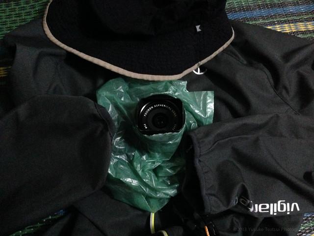 rain-setup
