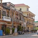 16 Kampot 20