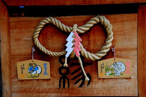 Yasaka Shrine 006r