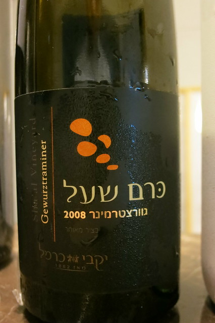 Sha'al Vineyard 2008 Gewurztraminer Late Harvest