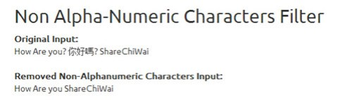 PHP Remove Non Alphanumberic Characters