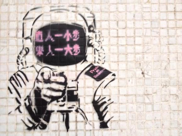 Taikonaut graffiti