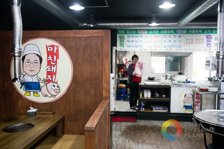 Samgyeopsal - KTO - Our Awesome Planet-33.jpg