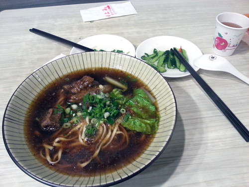beef noodles for lunch