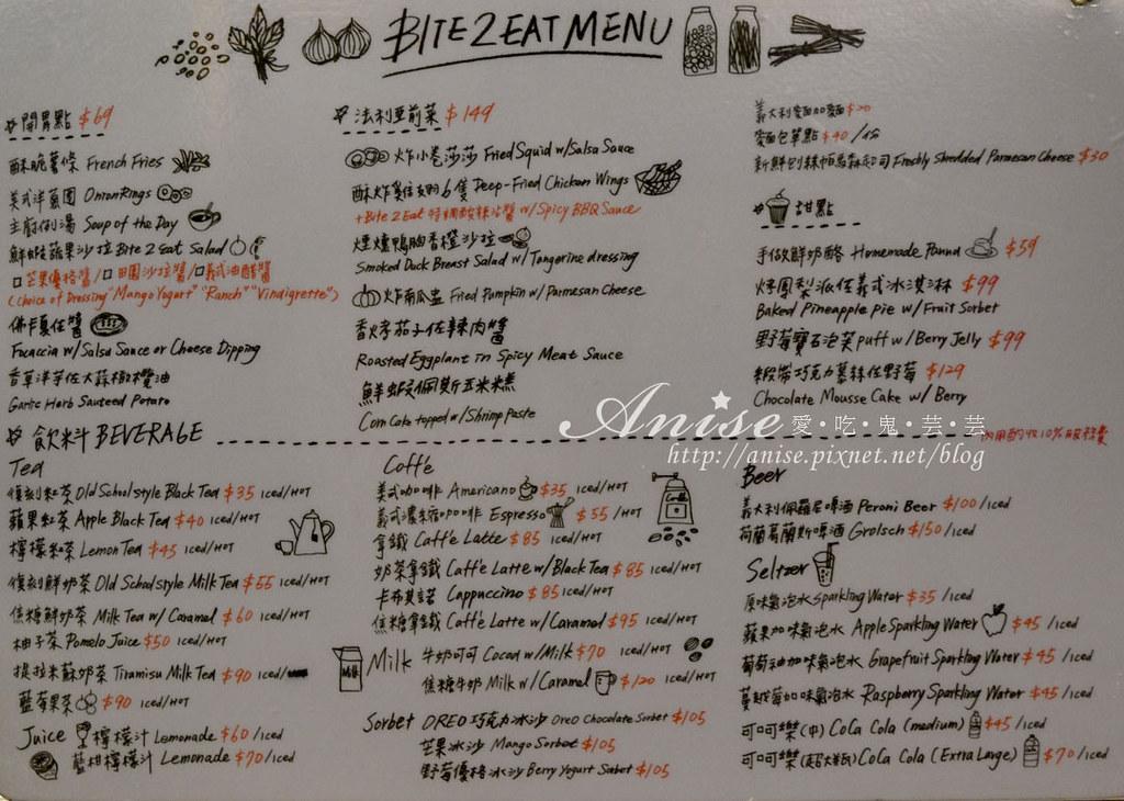 市府站美食~薄多義 BITE 2 EAT 義式手工披薩 (市府店)   愛吃鬼蕓蕓