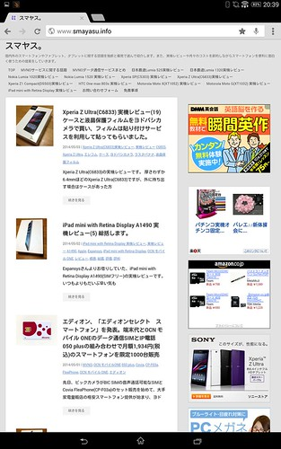 Screenshot_2014-05-03-20-39-33