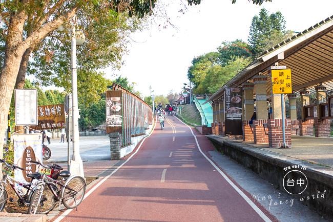 【臺中旅遊景點】后豐鐵馬道+后里馬場我們在浪漫的明信片裡騎腳踏車,5個必拍照打卡景點。 @ T娜 ♥ Tina's ...