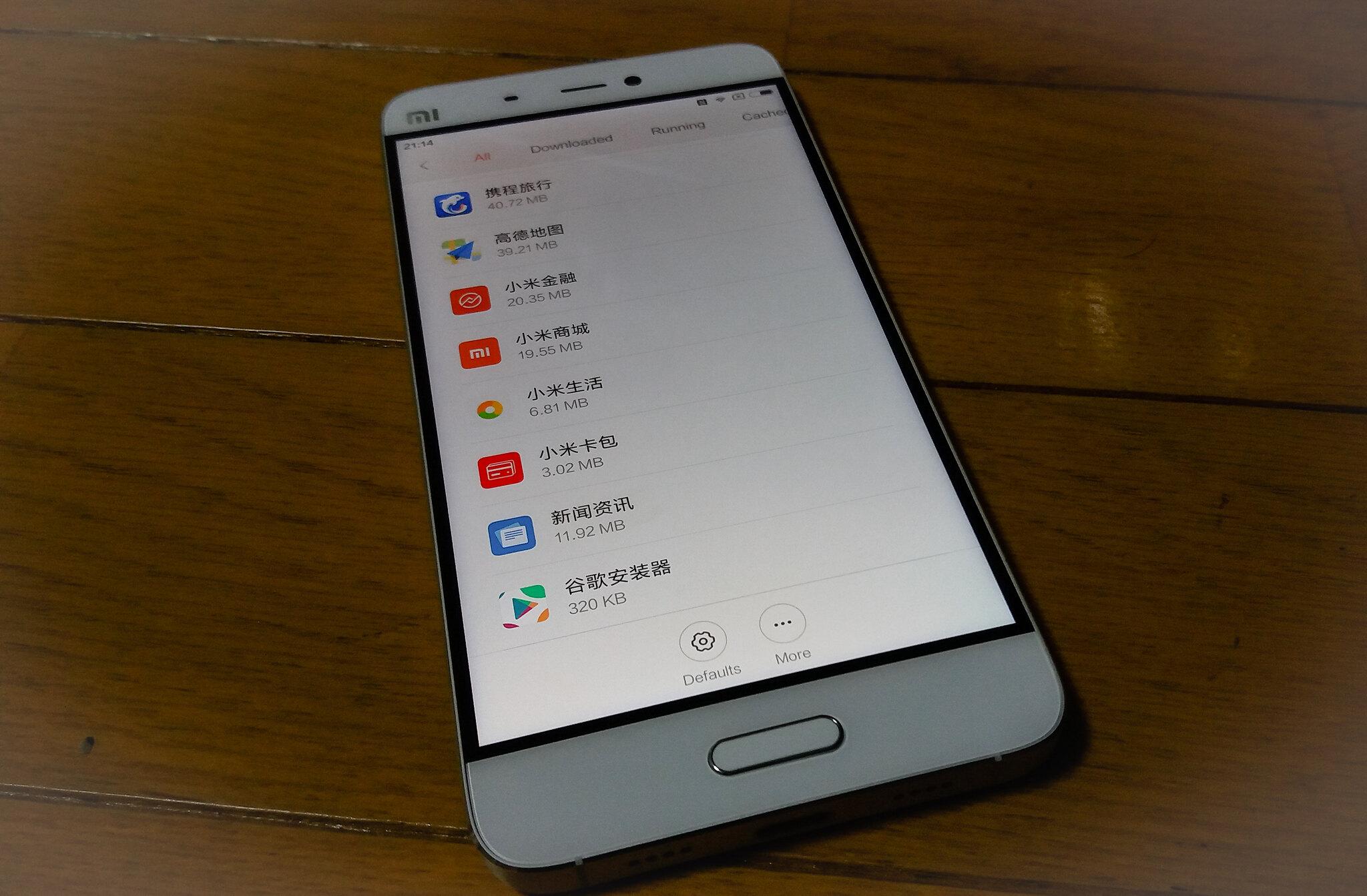 中國のイケイケスマホ企業xiaomi(シャオミ、小米科技)の格安ハイスペックスマホ「Mi5」を手に入れた ...