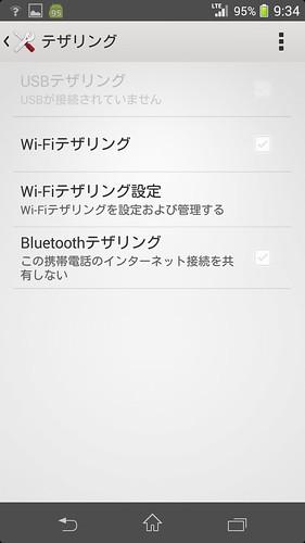 Screenshot_2014-03-19-09-34-35