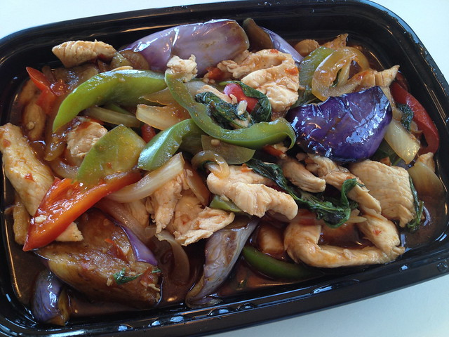 Pad eggplant with chicken - Sweet Basil Thai Cuisine