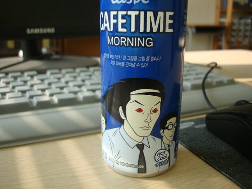 Marketing theme after the manwha Misaeng